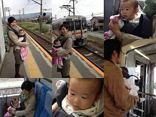 電車のたび